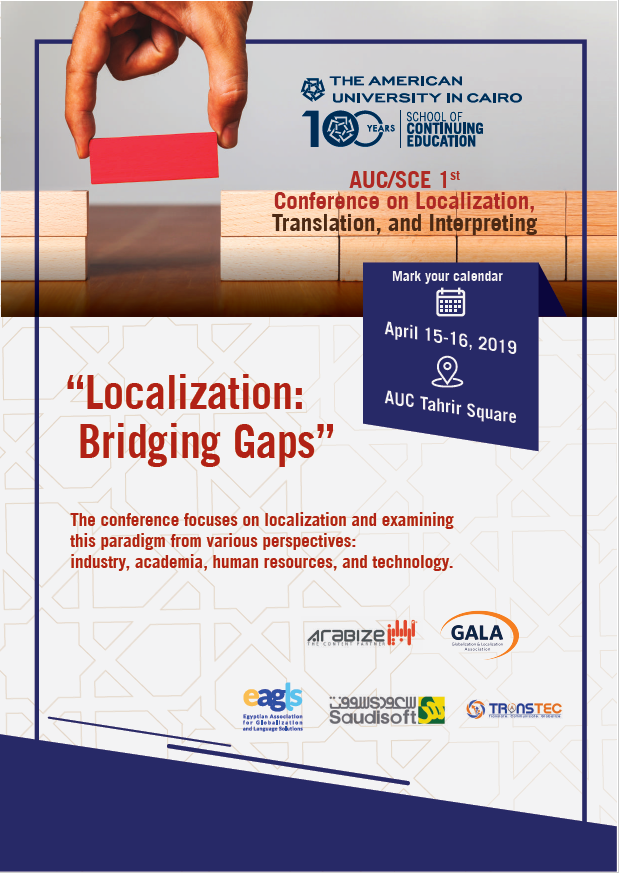 """TRANSTEC sponsoring the 1st International Conference on """"Localization, Translation and Interpreting: Localization: Bridging Gaps"""" at the American University in Cairo"""